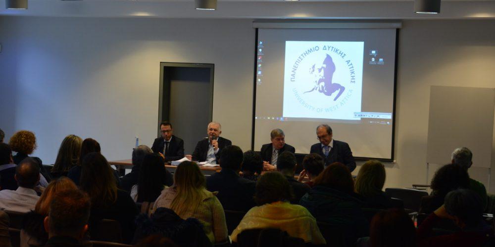 Ευρωπαϊκά Προγράμματα 2021-2027: Παρουσίαση των νέων ενωσιακών χρηματοδοτήσεων και πρακτικά θέματα σχεδιασμού τους